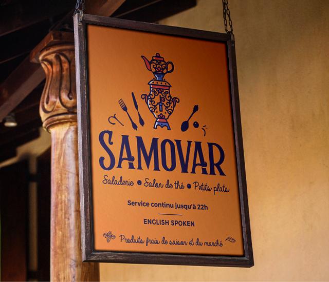panneau entree Samovar